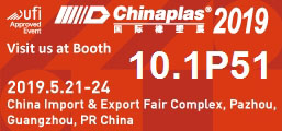 Chinaplas 2019 exhibition