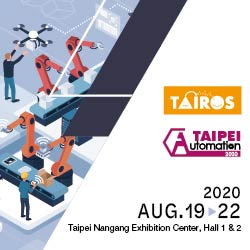 King's at the Taipei Automation, Taimold, TAIROS 8/19-22,2020